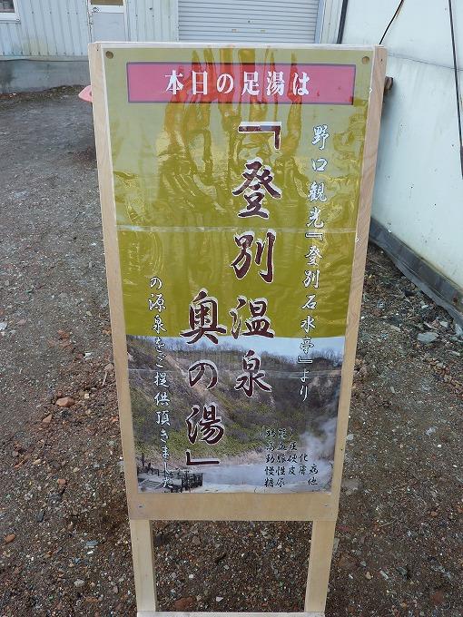 blog10042701.jpg
