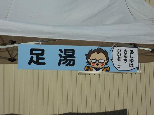 blog10071703.jpg