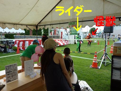 blog10081002.jpg
