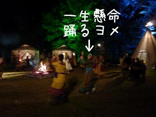 blog10100406.jpg