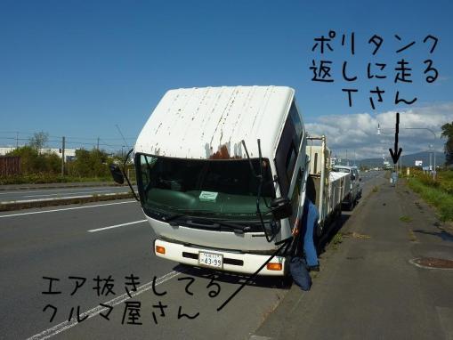 blog10100901.jpg