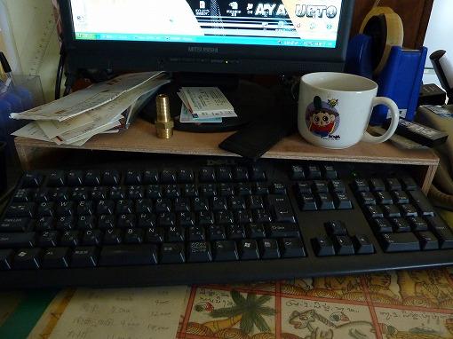 blog10101502.jpg