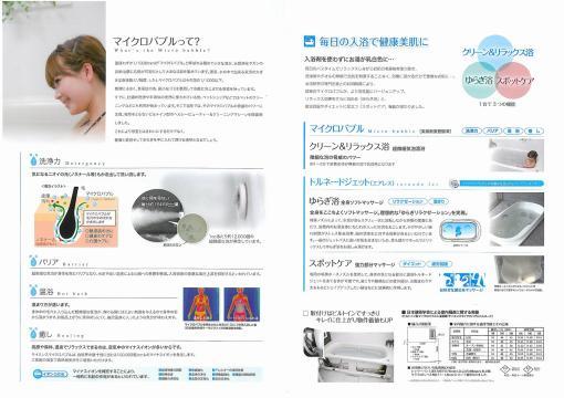 blog10102101.jpg