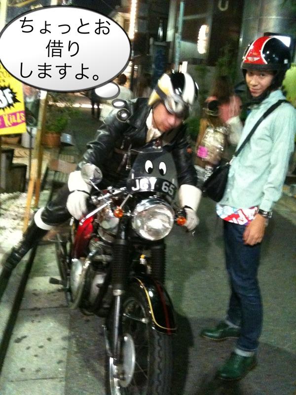 IMG_1393.jpg