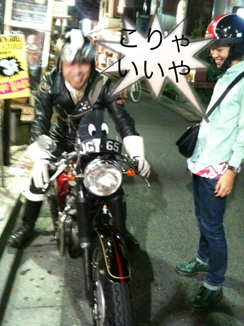 IMG_8102.jpg