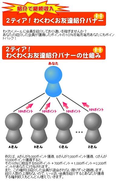 20130125-3.jpg