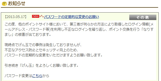 20130517.jpg