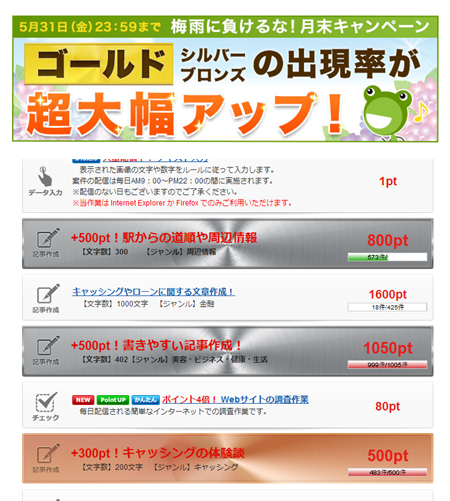 20130529_11.jpg