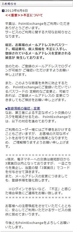 20130608_3.jpg