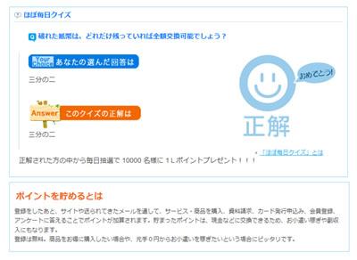 20130610_4.jpg