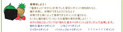 20130610_6.jpg