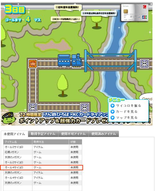 20130703_4.jpg