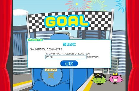20130704_3.jpg