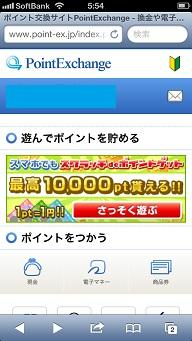20130705_2.jpg