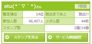 20130713_4.jpg