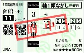 20130801_4.jpg