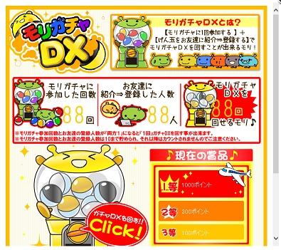 20130809_5.jpg