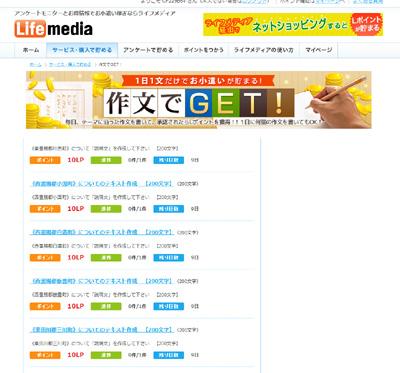 20131106_3.jpg
