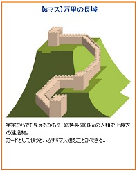 c-4.jpg