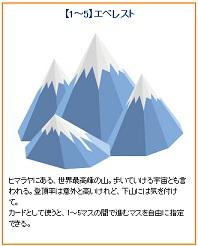 c-5.jpg