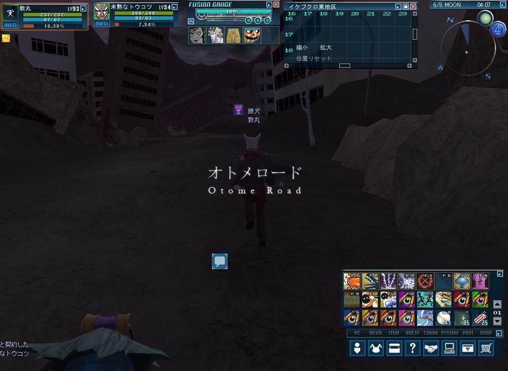 20100716_1619_47.jpg