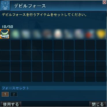 d_force.jpg