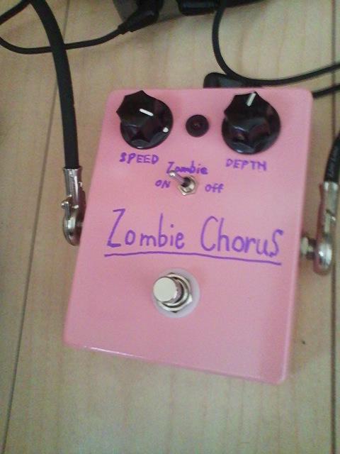 zombie chorus