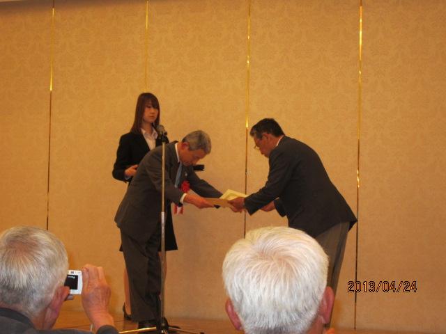 第5回県知事賞