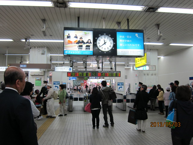 新山口駅改札口