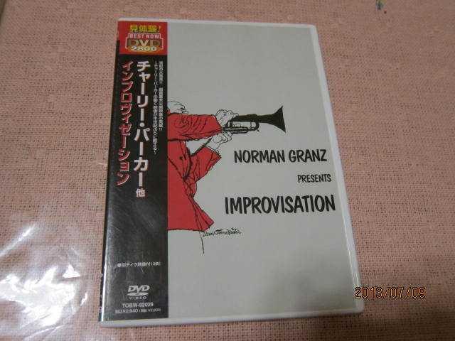 norman granz imorovisation