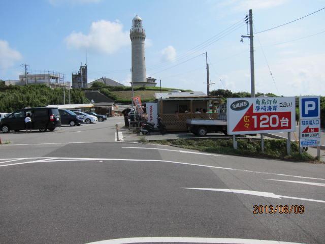 島にある灯台