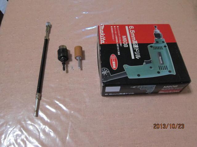 電気ドリルと工具