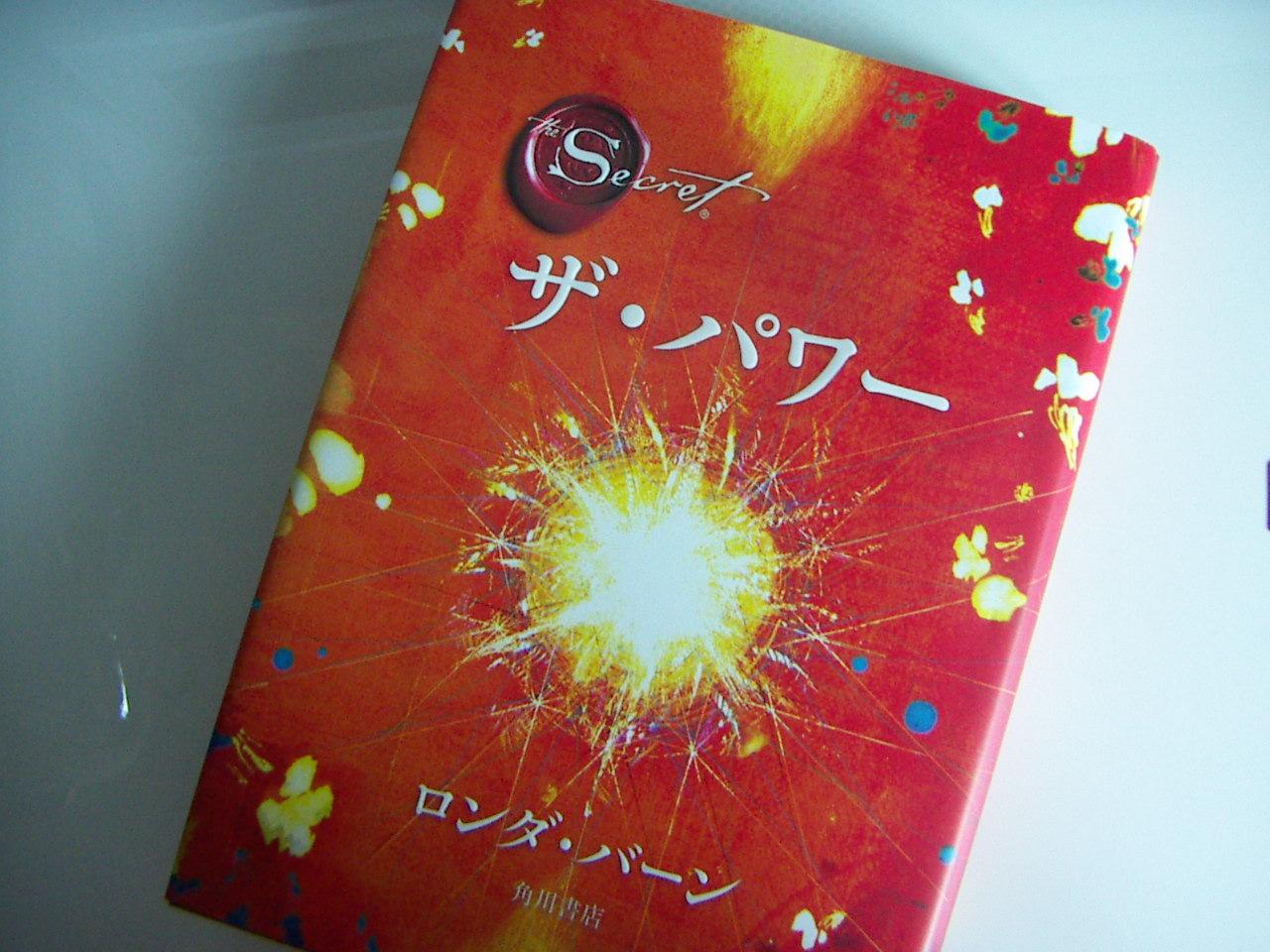 PICT0033_20111012151334.jpg