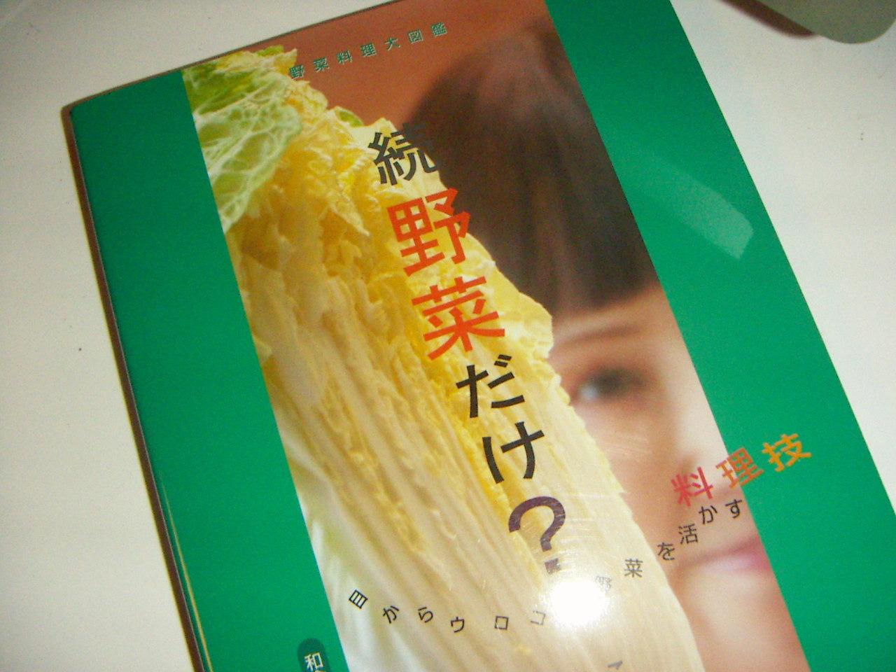 PICT0051_20111204174803.jpg