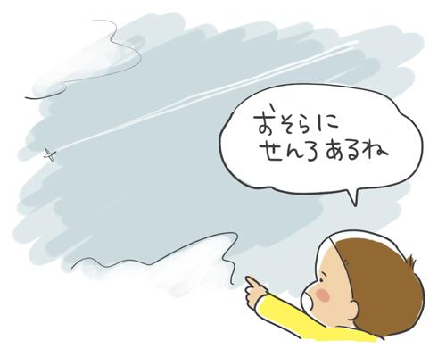 141015_01.jpg