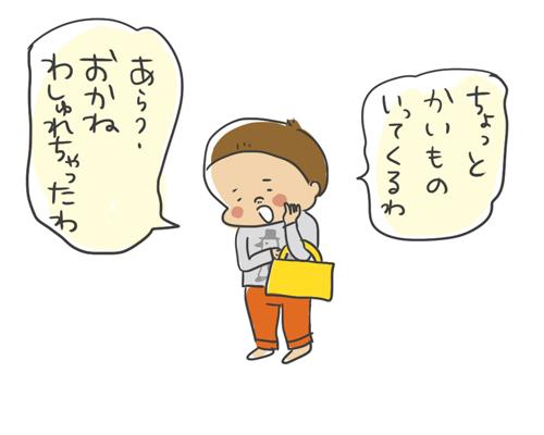 141024_01.jpg
