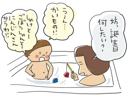 141024_02.jpg