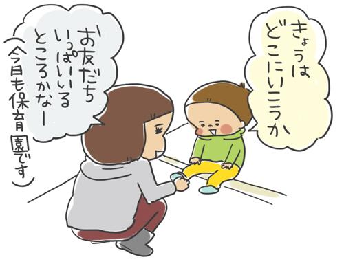 141105_01.jpg