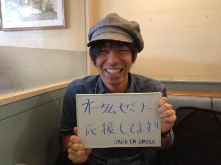 吉川一利様写真