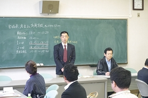 事後吉田先生
