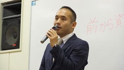櫻井亮太郎さん
