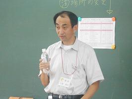 20120907_泉館山_10