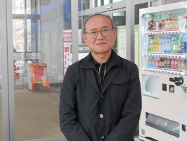 AS西條さん