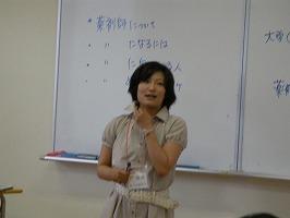 20120907_泉館山_17