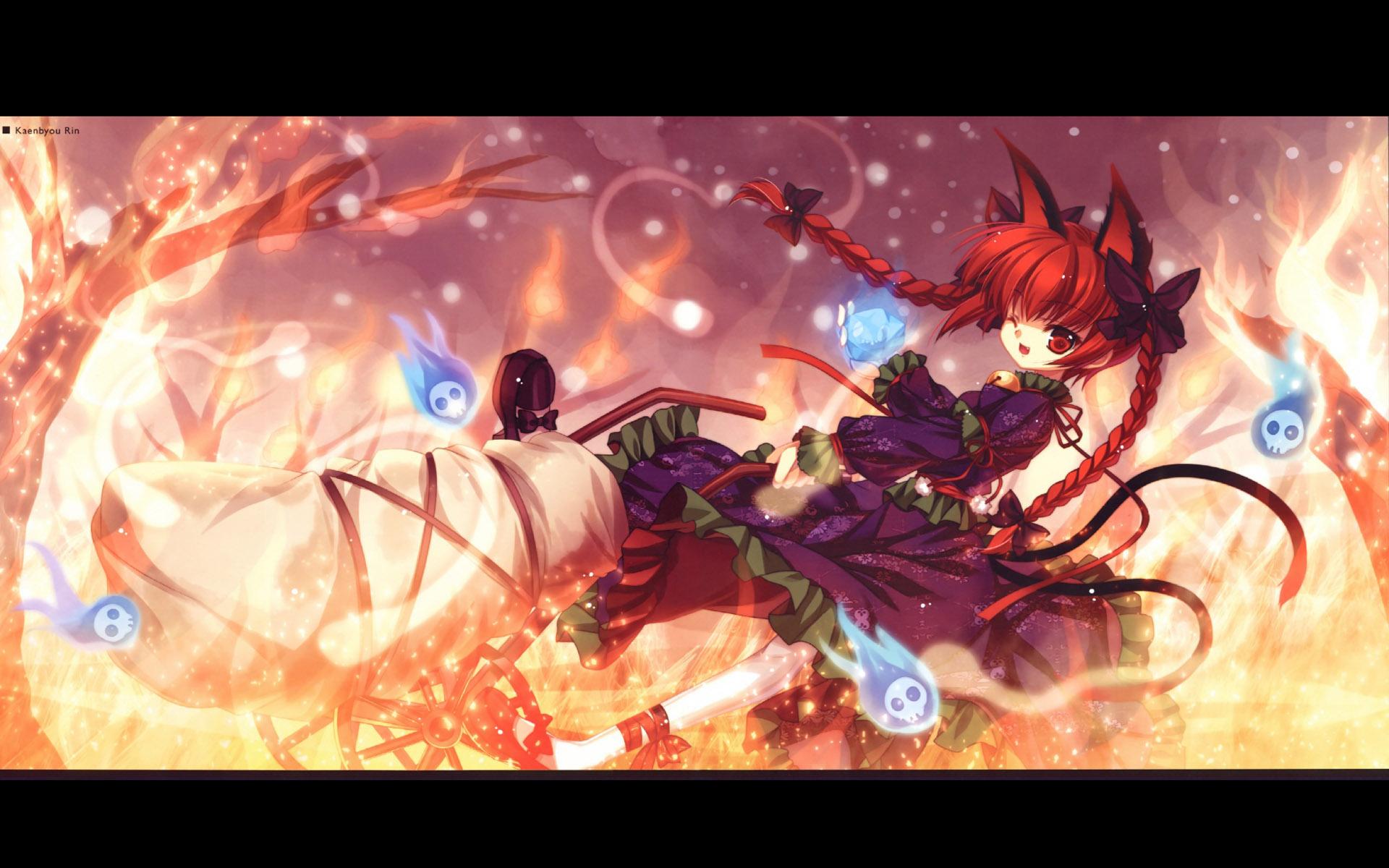 火焔猫 燐