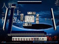 2010070921gm-00a9-0000-30c7ba62tw=3ts=0_1.jpg