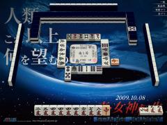 2010071021gm-0009-11782-d295b1aftw=1ts=6.jpg