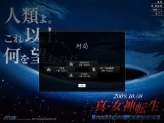 2010071319gm-00e9-0000-dc8d74f9tw=3ts=0.jpg