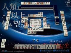 2010071319gm-00e9-0000-dc8d74f9tw=3ts=5.jpg