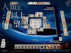 2010071319gm-00e9-0000-dc8d74f9tw=3ts=8_3.jpg